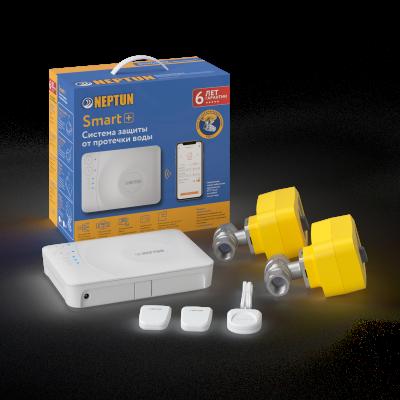 Система защиты от протечек Neptun PROFI Smart+ 1/2