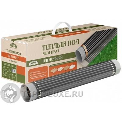 Пленочный теплый пол SLIM HEAT -15,0м2