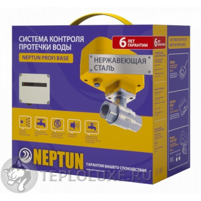Система защиты от потопа Neptun PROFI Base 3\4