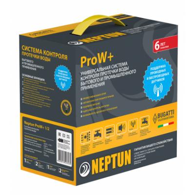 Система защиты от потопа Neptun ProW+ 3/4