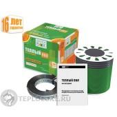 """Комплект """"GreenBox"""" -150 универсальный теплый пол от 0,9-1,3 м2"""