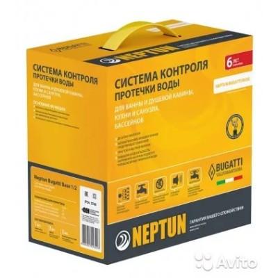 Система защиты от потопа  Neptun Bugatti Base 3/4